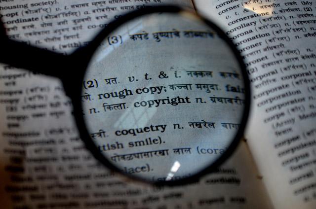 2221-copyright-magnifier